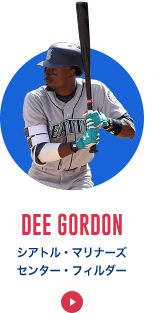 Message: DEE GORDON