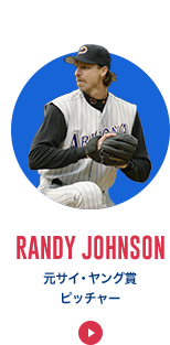 Message: RANDY JOHNSON