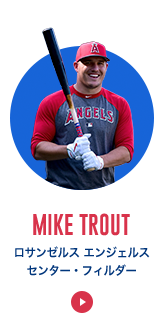 Message: MIKE TROUT